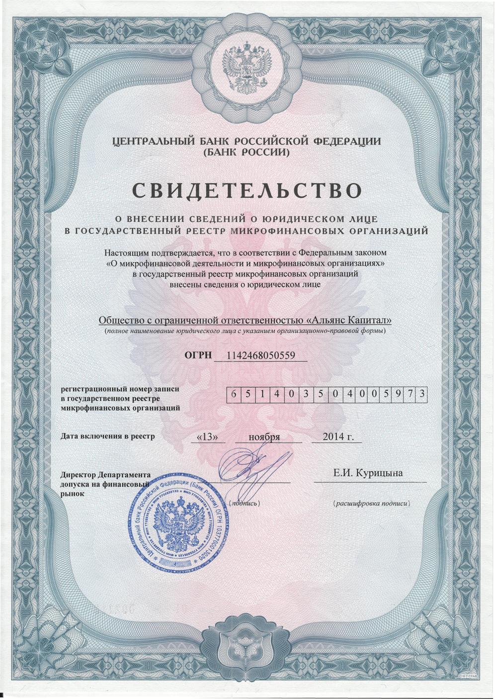 есть, в каком реестре регистрируются договоры займа вспотели, белье